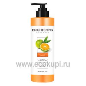 Корейский гель для душа заряд энергии зеленый мандарин Kerasys Shower Mate Brightening Body Wash, купить дешево эффективное мыло жидкое антибактериальное