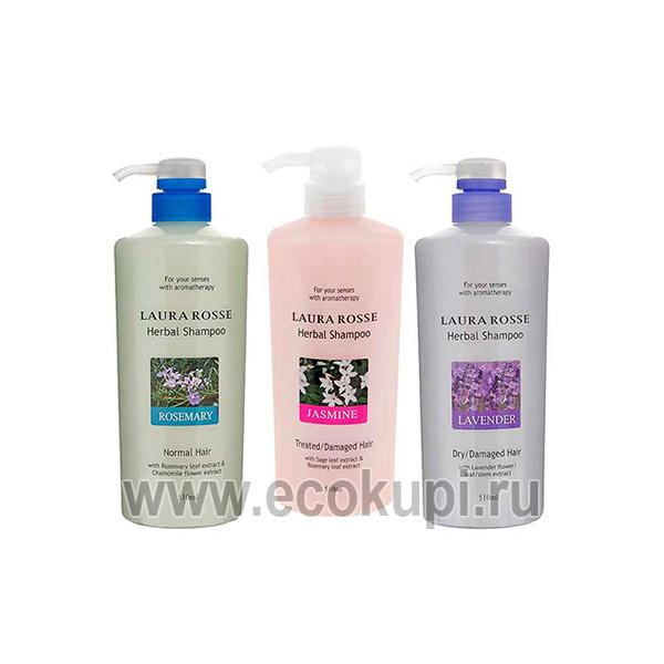 Корейский растительный шампунь ароматерапия с ароматом лаванды LAURA ROSSE, распродажа корейской бытовой химии, корейские средства для стирки, товары кореи