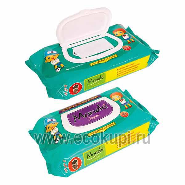Японские cалфетки влажные детские с экстрактом алоэ вера Maneki Kaiteki, натуральное мыло для детей по низким ценам в интернет магазине японских товаров