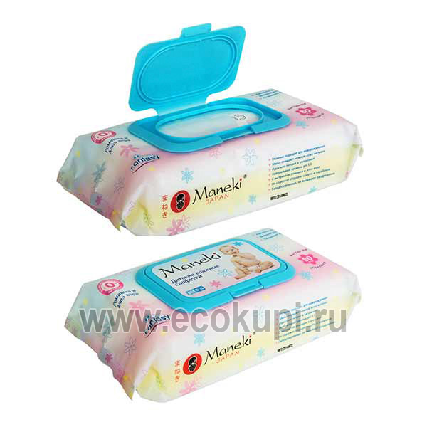 Японские cалфетки влажные детские с экстрактом ромашки и алоэ вера Maneki, натуральное мыло для детей по низким ценам в интернет магазине японских товаров