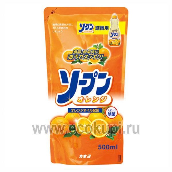 Японская жидкость для мытья посуды сладкий апельсин KANEYO Orange, бытовая химия из японии, купить бытовую химию из японии, купить японскую бытовую химию