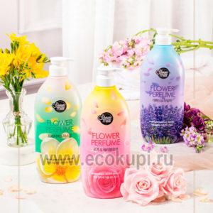 Корейский парфюмированный гель для душа лаванда Kerasys Shower Mate Flower Perfume Body Wash Lavender, недорого купить жидкое моющее мыло интернет магазин