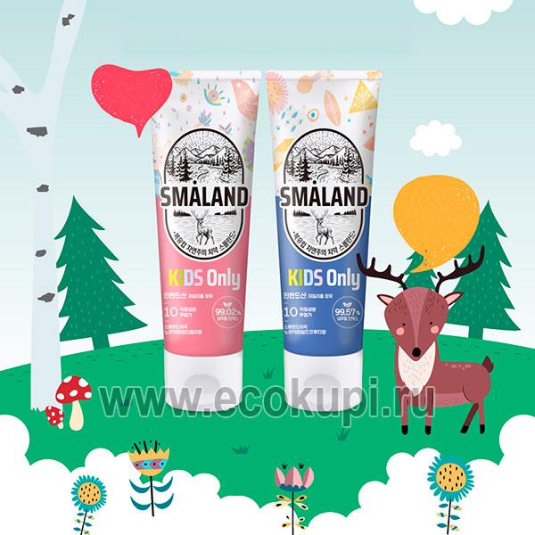 Корейская детская зубная паста ягодная Kerasys Smaland Nordic Mild Berry Kids, магазин товаров из Японии и Кореи, купить зубная паста детская недорого