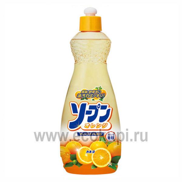 Японская жидкость для мытья посуды сладкий апельсин KANEYO Orange, бытовая химия японии, отзывы клиентов, лучшее предложение цены и качества, система скидок