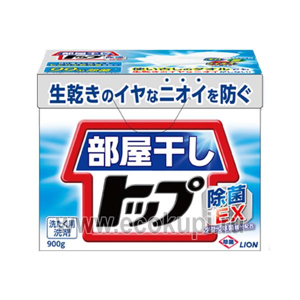 Японский стиральный порошок для сушки белья в помещениях Топ - сухое белье LION Top Hang-To-Druy Indoors Top, хозяйственные товары из японии доступная цена