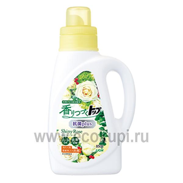 Японское жидкое средство для стирки аромат цветущих роз LION Top Shiny Rose гель для стирки из Японии LION в интернет магазине скидки доставка