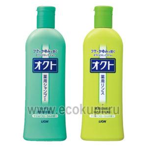 Японский шампунь для профилактики перхоти и зуда кожи головы с цветочным ароматом LION Оct косметика для волос из японии шампуни кондиционеры бальзамы
