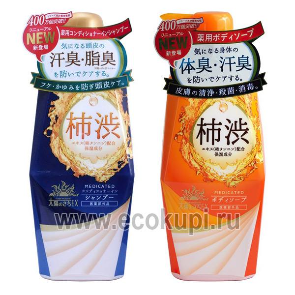 Подарочный набор для мужчин: шампунь-кондиционер для волос + жидкое мыло для тела с экстрактом хурмы купить косметику для мужчин Японии Кореи
