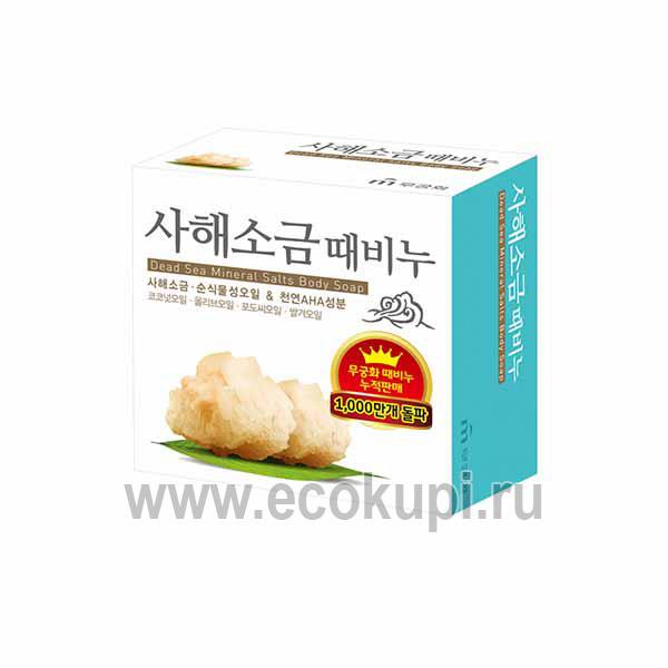 Корейское скраб-мыло для тела с солью мертвого моря MUKUNGHWA Dead Sea Salt Scrab Soap, купить мыло туалетное производитель Корея дешево, описание, отзывы