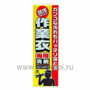 Японское мыло для удаления стойких загрязнений с рабочей одежды KANEYO, кондиционер для белья из японии в интернет магазине с доставкой Москва и по России