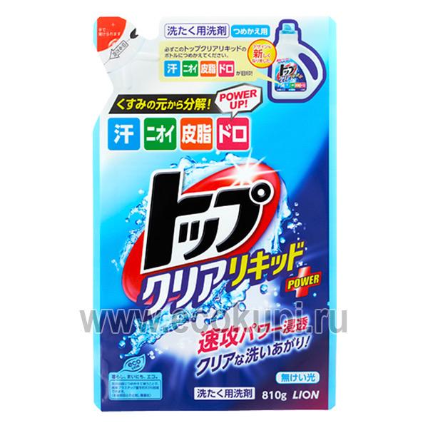 Японское жидкое средство для стирки удаление пятен сила ферментов LION Top Sea Fresh, бытовая химия из японии в интернет магазине с доставкой Москва Россия