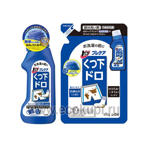 Японский пятновыводитель для сильных загрязнений в т.ч. носков и обуви LION Top, средство от различных пятен из Японии в интернет магазине, доставка Россия