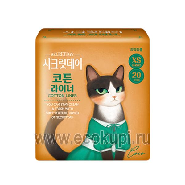 Корейские ультратонкие дышащие органические ежедневные прокладки хлопок Secret Day купить недорого со скидкой в интернет магазине доставка самовывоз Москва