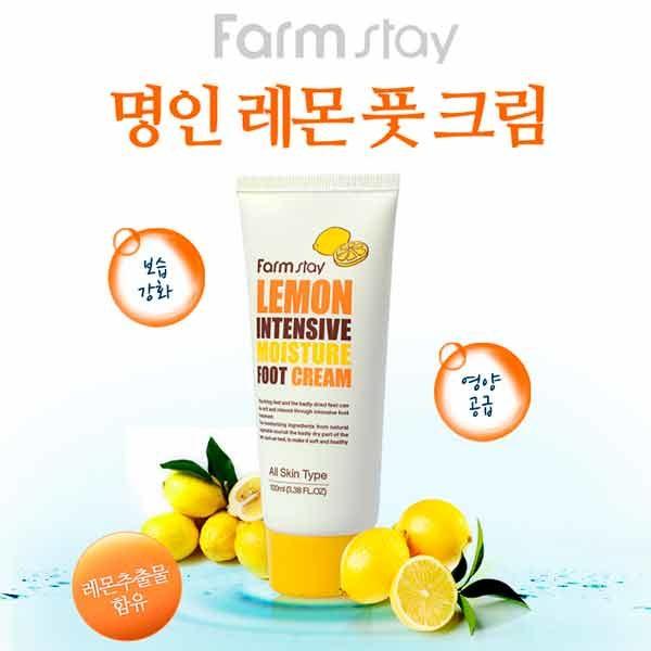 Корейский крем для ног Farmstay Lemon Foot Cream, купить недорого крем для ног в интернет магазине самовывоз Москва Петербург, подробное описание, отзывы