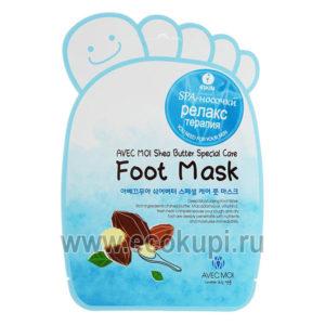 Корейские смягчающие носочки AVEC MOI, интернет магазин Экокупи товары из Кореи, купить маска для ног недорого, система разовых накопительных скидок, акции