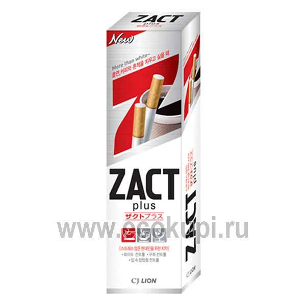 Корейская Зубная паста с эффектом отбеливания кофейного и никотинового налета CJ LION Zact, корейские средства гигиены полости рта всей семьи самовывоз ПВЗ