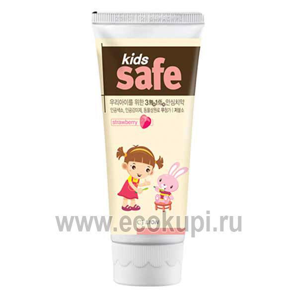 Корейская детская зубная паста со вкусом клубники CJ LION Kids Safe Strawberry дешево купить детскую гигиену бытовую химию кореи доставка самовывоз скидки