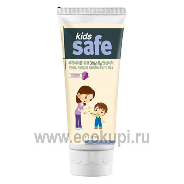 Корейская детская зубная паста со вкусом винограда CJ LION Kids Safe Grapes дешево купить детскую гигиену бытовую химию кореи доставка самовывоз скидки