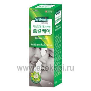 Корейская зубная паста для свежего дыхания CJ LION Dentor Systema Fresh Breath дешево купить косметика гигиена бытовая химия Корея доставка самовывоз скидки