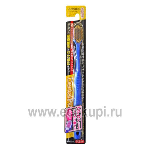 Зубная щетка с широкой чистящей головкой и супертонкими щетинками CREATE Dentfine Tapered, купить недорого зубную щетку Японии, скидки, доставка, самовывоз