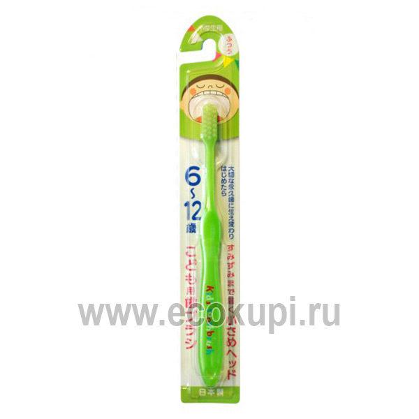 Детская зубная щетка с компактной чистящей головкой и тонкими кончиками щетинок средней жесткости CREATE Dentfine Tapered, купить зубную щетку для ребенка