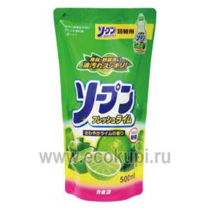 Японская жидкость для мытья посуды овощей и фруктов свежий лайм KANEYO, распродажа бытовой химии из Японии, приемлемые цены, скидки интернет магазин Экокупи