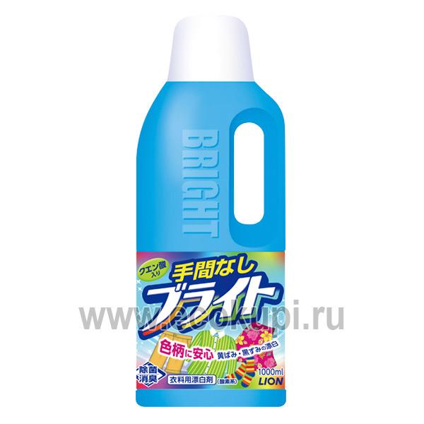 Японский кислородный отбеливатель для ежедневного использования LION Bright, бытовая химия для стирки от 318 р. из японии со скидкой доставка по всей России