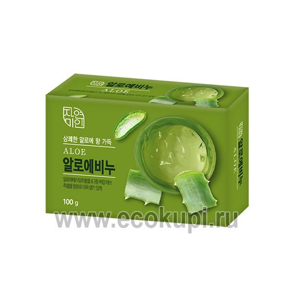 Корейское освежающее косметическое мыло с экстрактом алоэ вера MUKUNGHWA Fresh Aloe Soap, купить косметическое средство мыло из Кореи недорого, самовывоз
