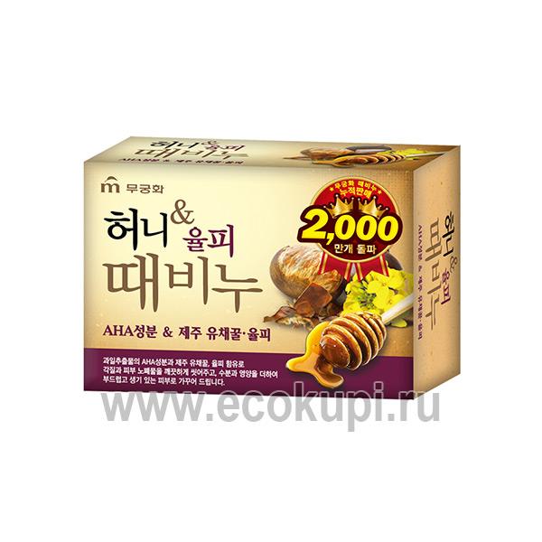 Корейское отшелушивающее и увлажняющее мыло для тела с медом и скорлупой каштанов MUKUNGHWA Honey Body Soap, купить мыло туалетное Кореи дешево с доставкой