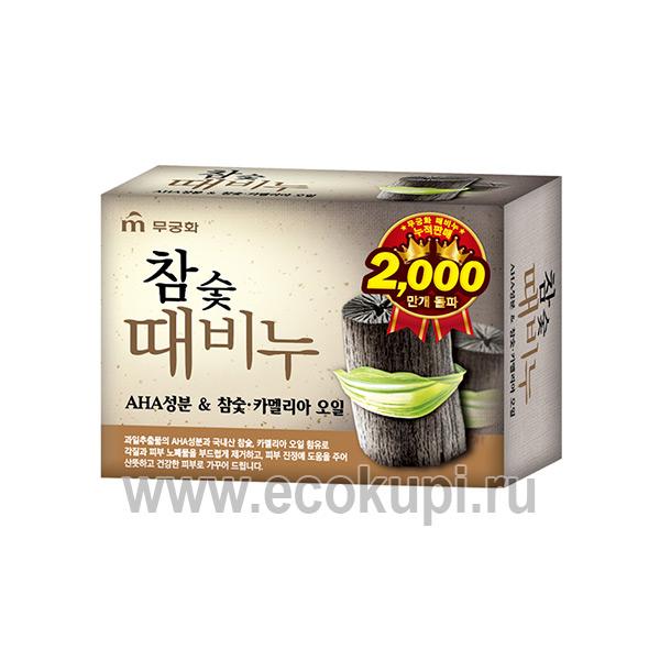 Корейское отшелушивающее и очищающее мыло для тела c древесным углем MUKUNGHWA Charcoal Body Soap, купить мыло туалетное гост Кореи дешево, система скидок