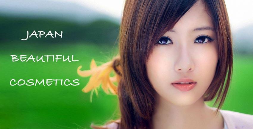 японские маски для лица, крем солнцезащитный, увлажняющий крем для проблемной кожи, кислородная маска для лица, красивая кожа вместе с японской косметикой