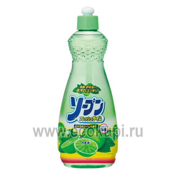 Японская жидкость для мытья посуды овощей и фруктов свежий лайм KANEYO Fresh Lime, японские товары интернет магазин Экокупи подробное описание товара отзывы