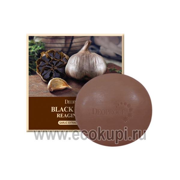 Очищающее мыло с экстрактом чёрного чеснока DEOPROCE Black Garlic Reacinc Soap недорого купить туалетное мыло для тела из японии в интернет магазине Экокупи