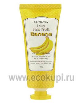 недорогие косметические маски из Кореи, купить увлажняющий крем для проблемной кожи, корейский крем для рук с экстрактом банана FarmStay Banana Hand Cream