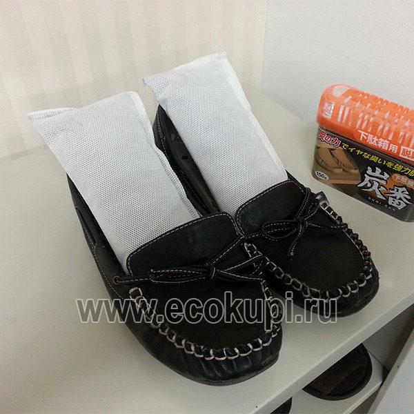 Японский бамбуковый нейтрализатор запаха для обуви KOKUBO, поглотители запахов влаги для одежды и обуви из японии купить недорого, отзывы доставка самовывоз