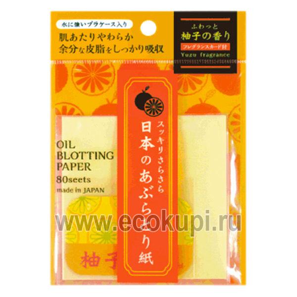 купить японские салфетки для снятия жирного блеска с ароматом юдзу ISHIHARA Oil Off Paper, удаление макияжа с глаз, средство для удаления макияжа распродажа