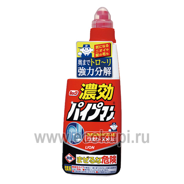 Японский гель удаляющий запах очищающий и предотвращающий засоры в трубах LION Look For Pipe, средства от засоров из Японии в интернет магазине с доставкой