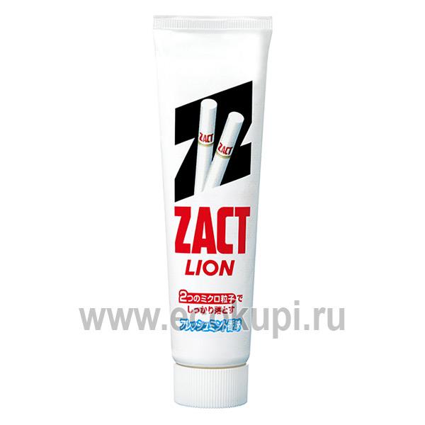 Японская зубная паста для курящих от никотинового налета и запаха табака сильный ментол LION Zact, эффективная гигиена полости рта для курильщиков кофеманов