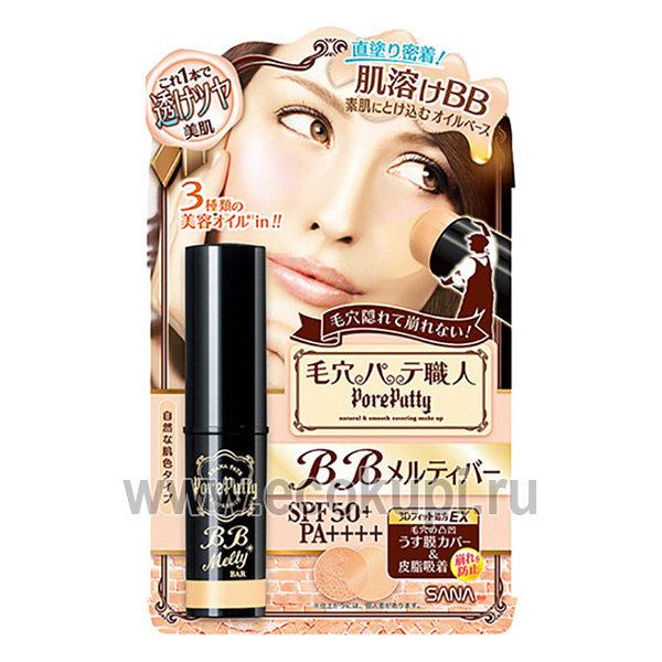 Японская основа под макияж в виде карандаша - стика с 3D эффектом SANA Covercom Steak SPF 50, купить недорогая косметика интернет магазин, распродажа скидки