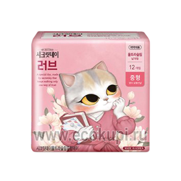купить недорого в Москве женские гигиенические прокладки из Кореи корейские дышащие органические прокладки хлопок Secret Day Sense Medium 24 см 12 шт скидки