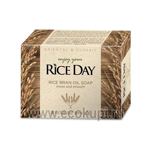 Корейское мыло туалетное с экстрактом рисовых отрубей CJ LION Riceday Bran Oil Soap средство личной гигиены для всей семьи интернет магазин товаров из Кореи