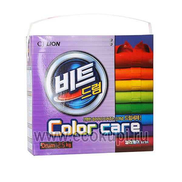Корейский порошок-автомат для цветного белья для всех видов ткани, кроме шерсти и шелка CJ LION Beat Drum Color, распродажа корейской бытовой химии, скидки