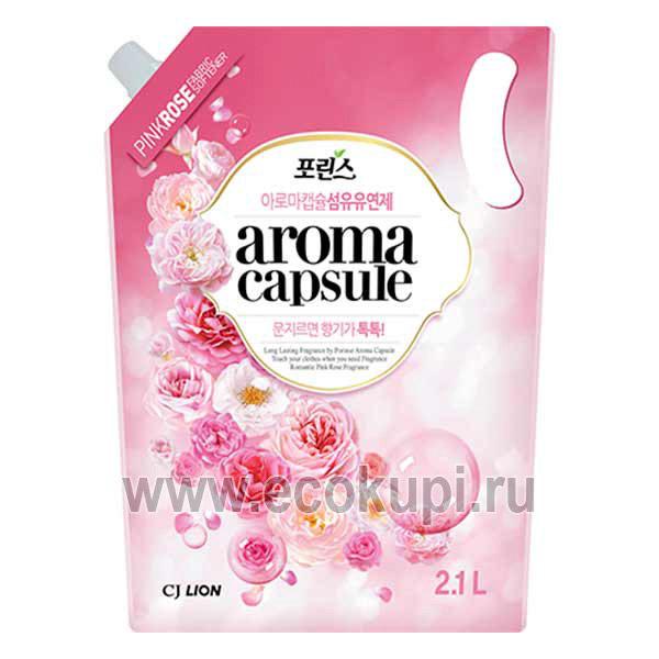 Корейский кондиционер для белья Розовая роза CJ LION Aroma Capsule Rose, купить ароматическое средство для стирки белья в интернет магазине товаров из Кореи