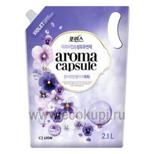 Корейский кондиционер для белья Фиалка CJ LION Aroma Capsule Violet, купить дешево ароматическое средство для стирки белья интернет магазин товаров из Кореи