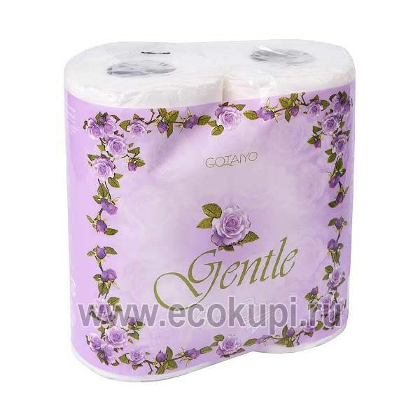 Японская трехслойная туалетная бумага с ароматом Европы в индивидуальной упаковке GENTLE, купить недорого гигиеническое индивидуальное средство, распродажа