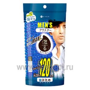 Японская мочалка массажная для мужчин сверхжесткая Kikulon Awastar Mens Nylon Body Wash Cloth Very Hard, купить массажер от выпадения волос