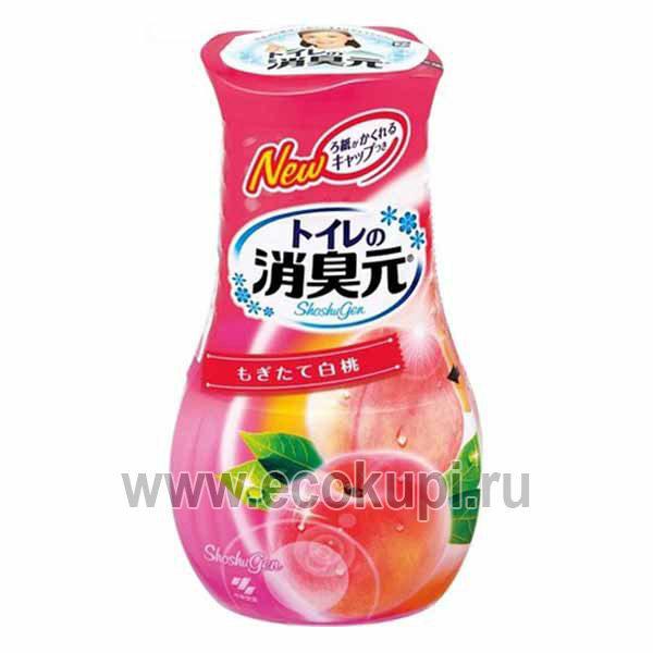 Японский жидкий дезодорант для туалета KOBAYASHI Shoshugen различные варианты ароматов, ароматизатор запаха для комнат, шкафов купить недорого со скидкой