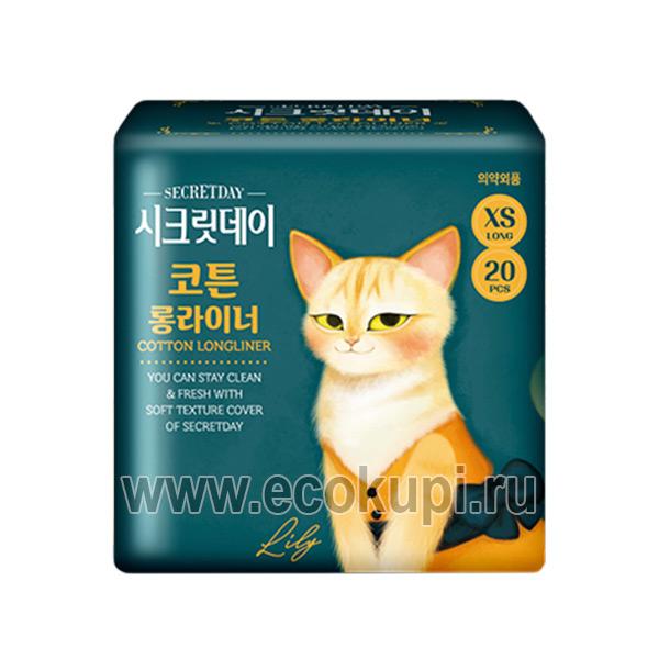 купить недорого в Москве женские гигиенические прокладки из Кореи, корейские дышащие органические ежедневные прокладки хлопок Secret Day Sense 14,5 см 20 шт