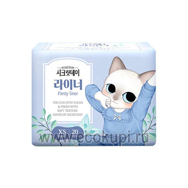 купить недорого в Москве женские гигиенические прокладки Кореи дышащие органические ежедневные прокладки с растительными экстрактами хлопок Secret Day Sense