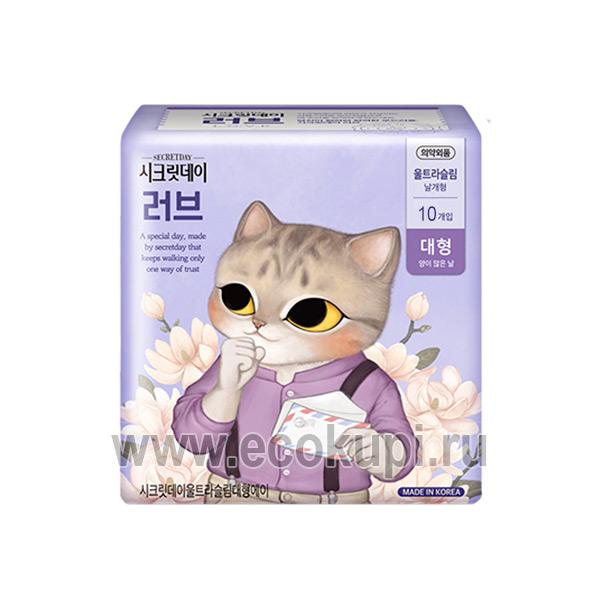 купить недорого в Москве женские гигиенические прокладки из Кореи, корейские дышащие органические прокладки хлопок Secret Day Sense Large 28 см 10 шт скидки